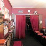 Steinerei 2014 - Roxy Kino innen